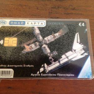 Θέμα: Διεθνής Διαστημικός Σταθμός, Πρόγραμμα Απόλλων - 1 Τηλεκάρτα ΑΧΡΗΣΙΜΟΠΟΙΗΤΗ, Ετος 2007
