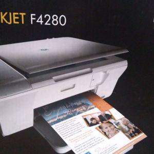 Πολυμηχάνημα HP DESKJET F4280 Λευκό