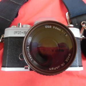 YASHICA FX-2 φωτογραφική μηχανή της δεκαετίας του '70.