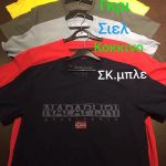 T-SHIRT ΕΥΚΑΙΡΙΑ - S - M - L - XL - 2XL - 3XL  ΤΕΛΕΥΤΑΙΑ ΚΟΜΜΑΤΙΑ