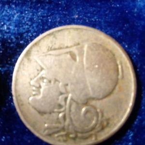 Παλαιό δυσεύρετο νομισμα