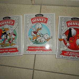 3 βιβλια disney καινουργια