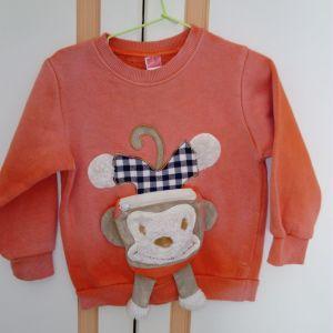 Επώνυμα παιδικά Ρούχα έως 2ετων