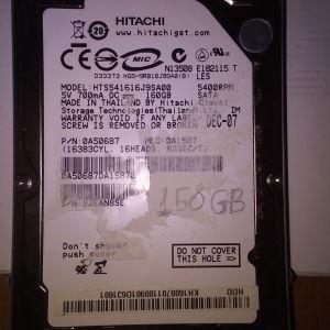 Σκληρός δίσκος 2,5' 150 GB