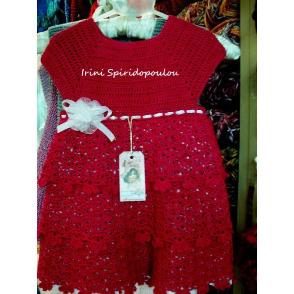 03f58747e3ae μοντέρνα Παιδικa πλεκτα φορεματα - € 55 - Vendora.gr