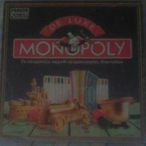 Monopoly Deluxe επιτραπέζιο παιχνίδι
