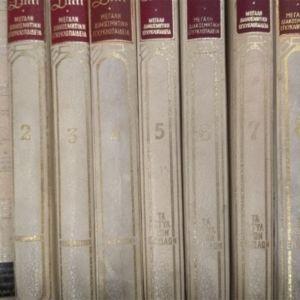 Χρυσό σπίτι μεγάλη διακοσμητική εγκυκλοπαίδεια