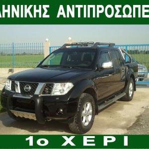 Nissan Navara ΕΛΛΗΝΙΚΟ '08