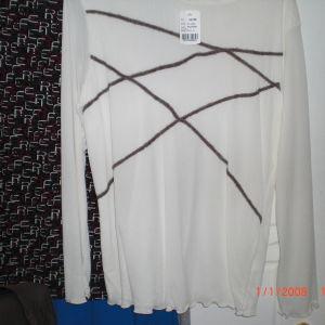 τσιμπούκι t shirt