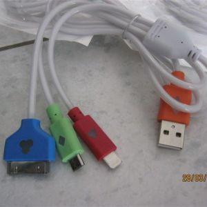 Καλώδιο φόρτισης USB 3 in1