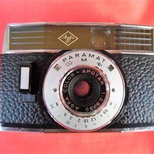 Φωτογραφική μηχανή AGFA αρχών της δεκαετίας του   ... abd98bf1239