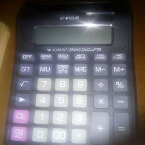 Πουλώ μια ακόμη αριθμομηχανή  καινούργια και σε τέλεια κατάσταση