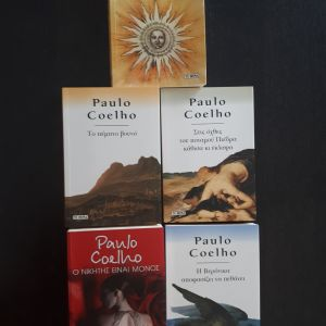 Μυθιστορήματα του Paulo Coelho
