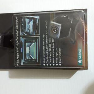 Κάμερα οπισθοπορείας αυτοκινήτου