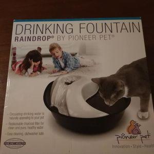 Συντριβάνι νερό για γάτες