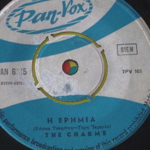 45ΑΡΙ-1-The Charms – Τρελλοκόριτσο (Simon Says)