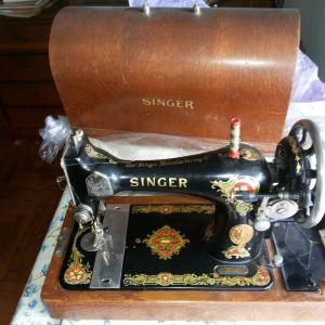 Singer ραπτομηχανη