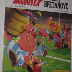 Asterix.Ο Asterix Στους Βρετανους.Μαμουθ κομιξ