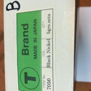 Κουμπιά ( press button) κωδ. 7050 χρώμα Black Nickel.