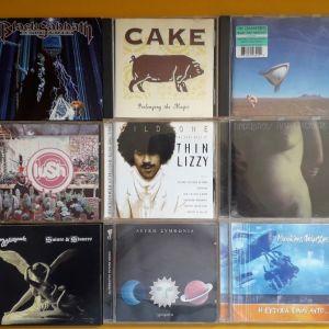 ΔΙΑΦΟΡΑ CDs