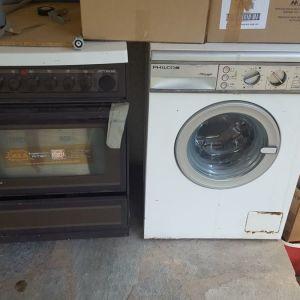 Πωλείται πλυντήριο & κουζίνα σε τιμή ευκαιρίας!!!
