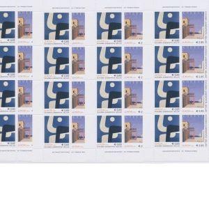 5 ΦΥΛΛΑΡΑΚΙΑ ΕΥΡΩΠΑ 2003 ΑΣΦΡΑΓΗΣΤΑ