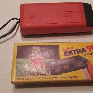 Φωτογραφική μηχανή τσέπης αντικα δεκαετίας 90
