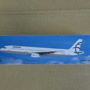 Aegean Airbus A321 συλλεκτικο μοντελο