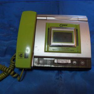 Retro (δεκαετίας '90) τηλέφωνο CASK