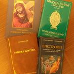 βιβλια παλια