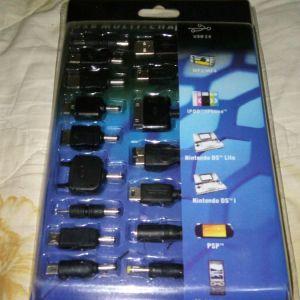 Πολυφορτιστης USB για ολες τις συσκευες