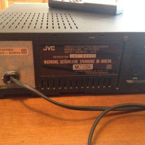 JVC video player