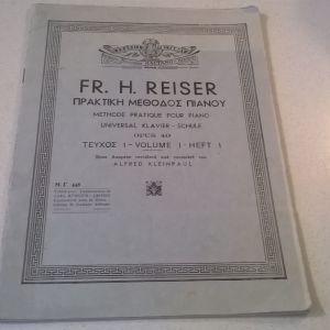 Reiser FR.H-Μέθοδος Πιάνου Op.40