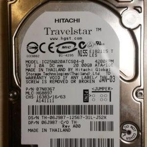 Εσωτερικος Σκληρος Δίσκος Hitachi Travelstar 20GB