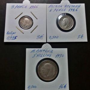 5 Νομίσματα Μεγάλης Βρετανίας (τα 3 από αυτά ΑΣΗΜΕΝΙΑ)