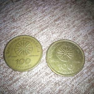 2 τεμαχια 100 δραχμα με τον ηλιο της βεργινας (κοπης 1992 και 2000)