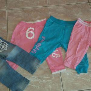Παιδικά ρούχα