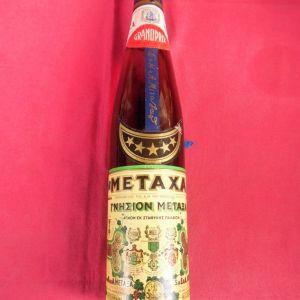 ΜΕΤΑΧΑ 5* σφραγισμένο μπουκάλι 700ml αρχών της δεκαετίας του '60.