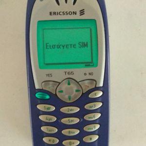 Ericsson T65 άριστο