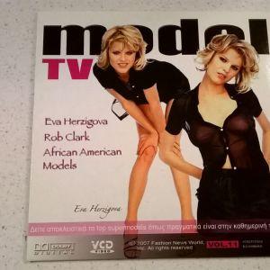 πορνό DVD προς πώληση HD xx x