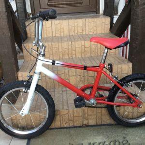 Ποδήλατο 16 αρι