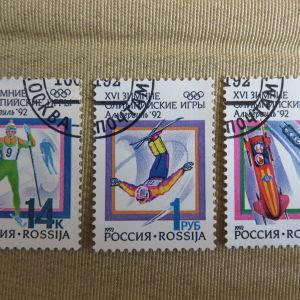 Ρωσια Ολυμπιακοι χειμερινοι αγωνες 1992