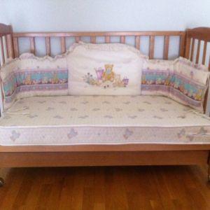 Κρεβάτακι μωρου
