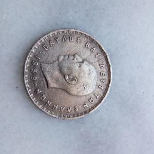 10 δραχμές του 1959
