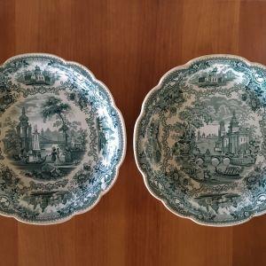 Σετ vintage πορσελάνινα πιάτα