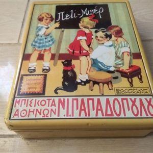 Τσίγκινο συλλεκτικό κουτί