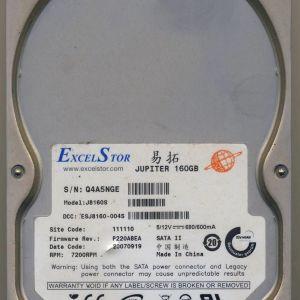 Σκληρός δίσκος 160GB