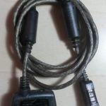 USB καλώδιο KRY 111 117 R6A Sony Ericsson