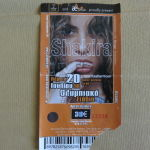 Shakira 20 Ιουλιου 2006 Ολυμπιακο σταδιο