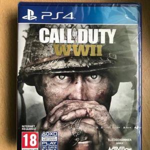 Call Of Duty WWII (νοτια προάστια)